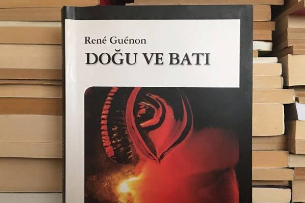 Книги Рене Генона