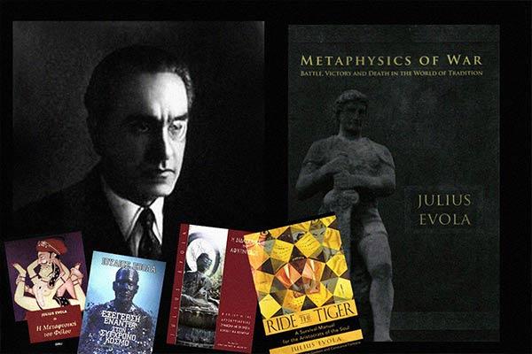 Книги Юлиуса Эволы