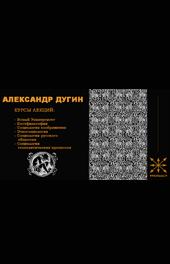 """Лекции из цикла """"Новый Университет"""""""