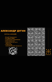 Археомодерн